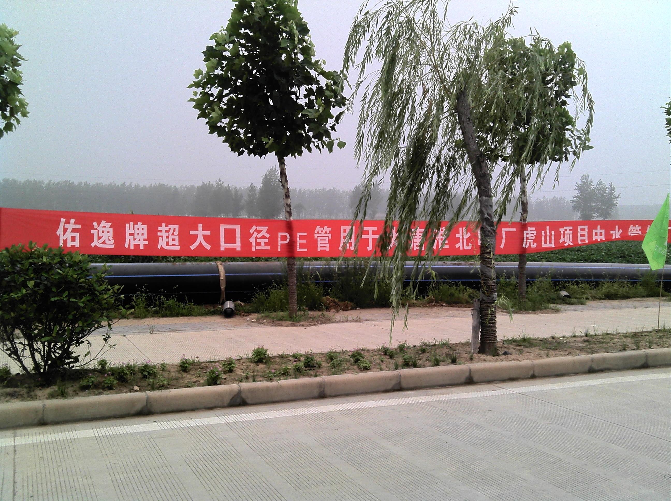 大唐淮北电厂虎山项目工程
